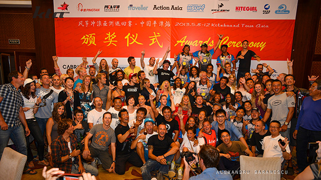 KITEBOARD TOUR ASIA - TOGETHER!